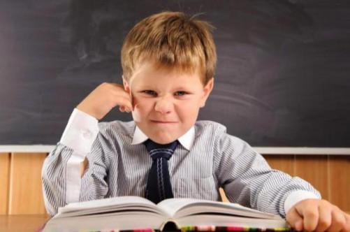 Агрессивное поведение школьников младших классов